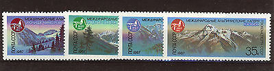 RUSIA/URSS  RUSSIA/USSR 1987  MNH SC.5532/5535 YT.5383/5386 Alpinist Camps