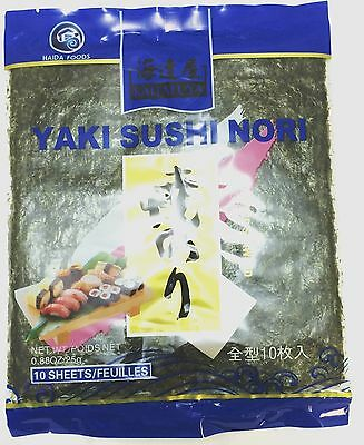Kaitatuya Yaki Sushi Nori 10 Roasted Seaweed Sheets 25g for Sushi / Marine Blue
