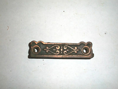 Antique Eastlaek Victorian Rim Lock Striker late 1800's