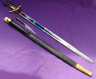 Exhibition Quality German Prussian Hunting Cutlass dagger Solingen short sword