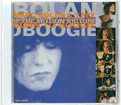 Marc Bolan & T.rex Born To Boogie Cd Japan Oop
