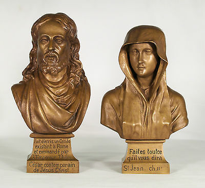 Antique Bronze of Jesus Christ and St.Mary (French 1865-)  signed  Sculpture