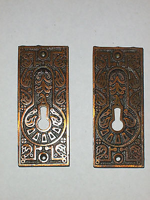 Antique Eastlake Pocket Door Pull Late 1800's No Markings