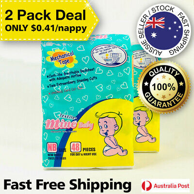 Mine Baby Nappies Newborn / Disposable 48pk - For Newborn Babies 2 to 3kg