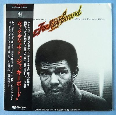 JACK DeJOHNETTE  Jackeyboard - original '74 only Japan LP + OBI