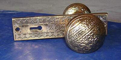 Antique BRASS Eastlake DOOR KNOB set w/Plate   (#DH27)