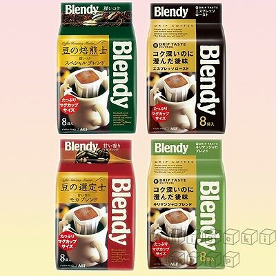 Blendy Drip Coffee for 8 cups Tasty Drip Coffee from Japan