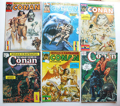 6 X Ultra Rare B&w Greek Euro Variant Savage Sword Of Conan Comic Greece Nos !!
