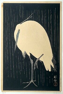 Little Egret Standing on One Leg Japanese Repro Woodblock Print By Koson