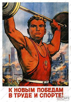 Soviet Sports Weight Lifting  Vintage Advertising Poster reproduction
