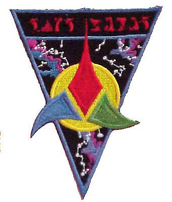 """Star Trek Klingon Die with Honor  3.5."""" Patch- Lincoln Ents-USA Mail(STPAT-KL-2)"""