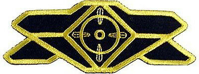 "Babylon 5 Security Officer 4"" Embroidered TV Costume/Uniform Patch (B5PA-04)"