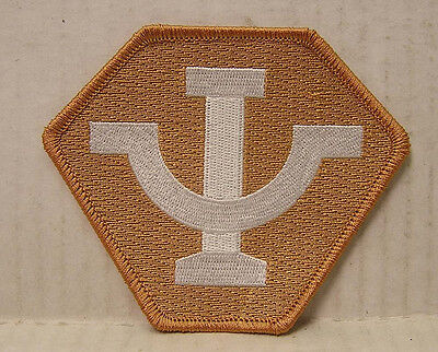 "Babylon 5 PSI CORPS 4"" Embroidered TV Costume/Uniform Patch-FREE S&H (B5PA-08)"