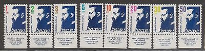 (T8-189) 1986 Israel 8set definitives MUH