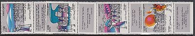 (T8-162) 1982 Israel 4set New Year MUH