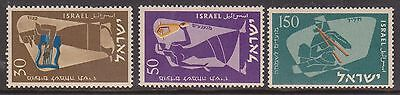 (T8-64) 1956 Israel 3set New Year MUH (B)