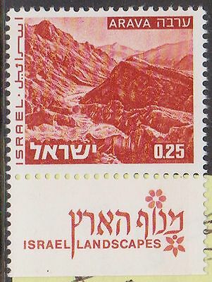 (T8-115) 1971 Israel 25a brown landscapes MUH