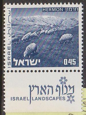 (T8-117) 1971 Israel 45a blue landscapes MUH