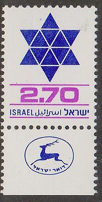 (T8-132) 1975 Israel 2 pounds 70 Star of David MUH