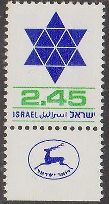 (T8-131) 1975 Israel 2 pounds 45 Star of David MUH
