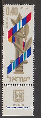 (T8-74) 1968 Israel 40a independence day MUH