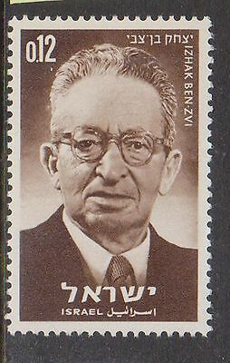 (T8-89) 1964 Israel 12a President Isaac BENZUI MUH