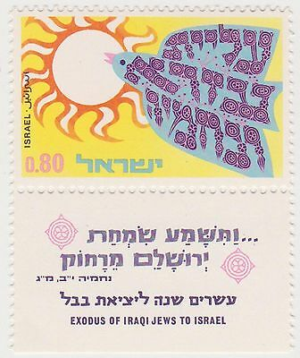 (T8-30) 1970 Israel 80a operation Ezra MUH