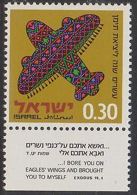 (T8-48) 1970 Israel 30a 20th anniversary magic carpet