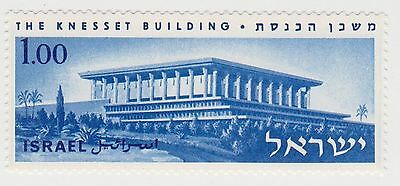(T8-36) 1966 Israel one pound KNESSET building MUH