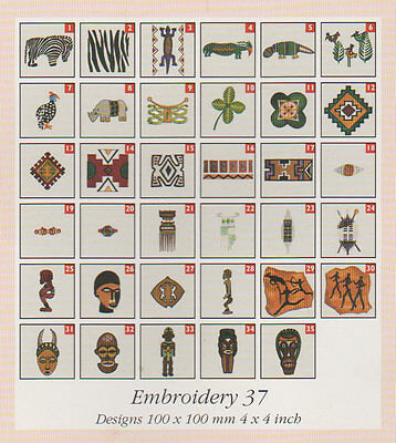 Husqvarna EMBROIDERY DISC 37 AFRICAN ARTS Sewing for Designer 1 & PC.
