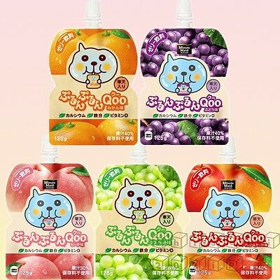 Qoo Jelly Drink 125g / Made in Japan / Packed Jelly Drink