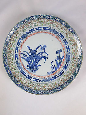 Rare Antique Yongzheng Mark Chinese Blue White Red Rice Pattern Porcelain Plate
