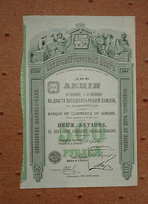 Russia, Commercial Bank of Siberia, share certificate dated 1912.