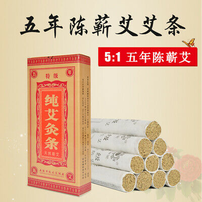 Traditional 10pcs/box Moxibustion Sticks Moxa Roll Sticks 1.8cm*20cm Freeship