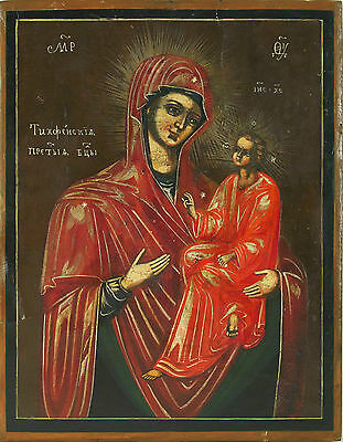 Antique Russian Hand Painted Icon of TIKHVINSKAYA MOTHER  OF GOD