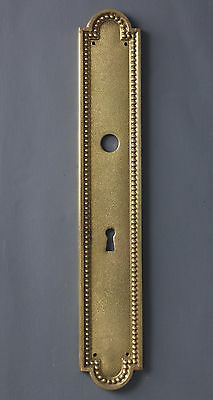 1 x  Solid Brass Finger Door Plate Antique