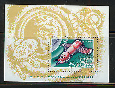 RUSIA-URSS/RUSSIA-USSR 1969 USED SC.3580 Cosmonaut´s Day