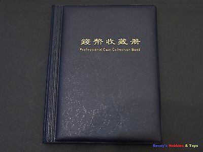 1 x New Album Storage Book 60 Pocket 10 Page For 2x2 Cardboard Coin Holder Flips