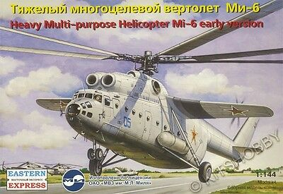 Eastern Express 1/144 Mi-6 Early version Heavy Helicopter