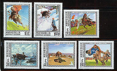 MONGOLIA 1976 MNH SC.Paintings by O.Cevegshava