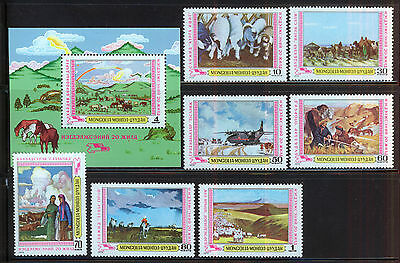 MONGOLIA 1979 MNH SC.1069/1076 Agricultural Cooperative