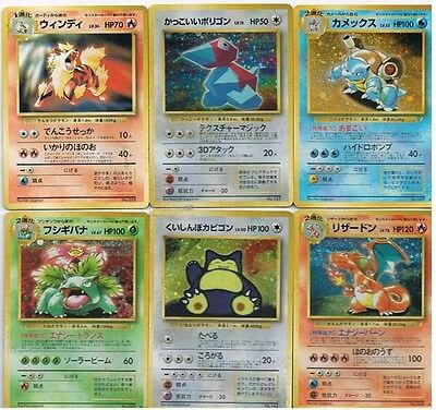Pokemon CD with 10 promo cards and 1 american card Charizard Holo Foil OOP F/S