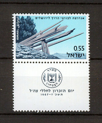 ISRAEL 1967 MNH SC.341 War of Independence Memorial