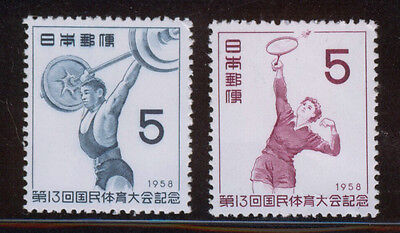 JAPON/JAPAN 1958 MNH SC.657/658 Natl.Athletic Meet