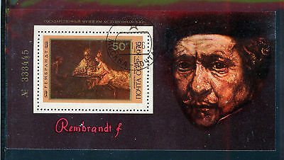 RUSIA-URSS/RUSSIA-USSR 1976 USED SC.4516 Rembrandt