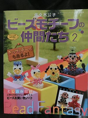 Disney Character  Friends of Beads Patterns 2 Japanese Craft Book