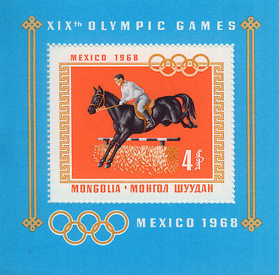 MONGOLIA 1968 MNH SC.504 Olympic Games Mexico