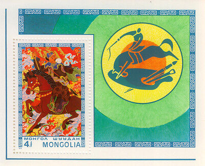 MONGOLIA 1975 MNH SC.888 Mongolia Paintings