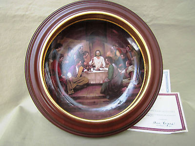 """The Last Supper"" by Artaffect LTD 8.5"" Plate with 10.5"" round Wood Frame #D9051"