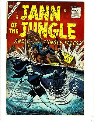 Jann of the Jungle 14 (1956): FREE to combine- in Very Good condition